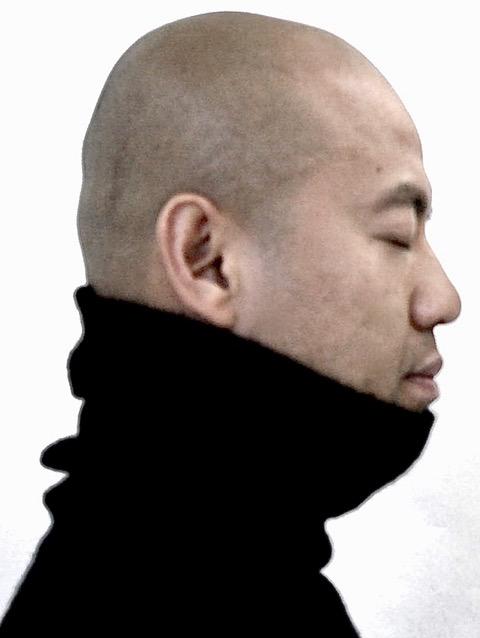 kien chu